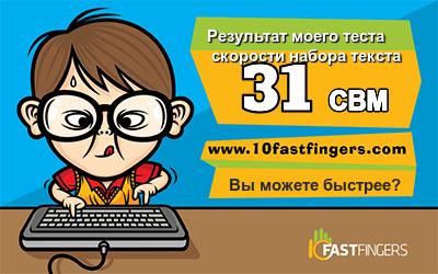 typing-test_26_AF.png