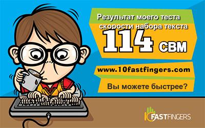 typing-test_26_DK.png